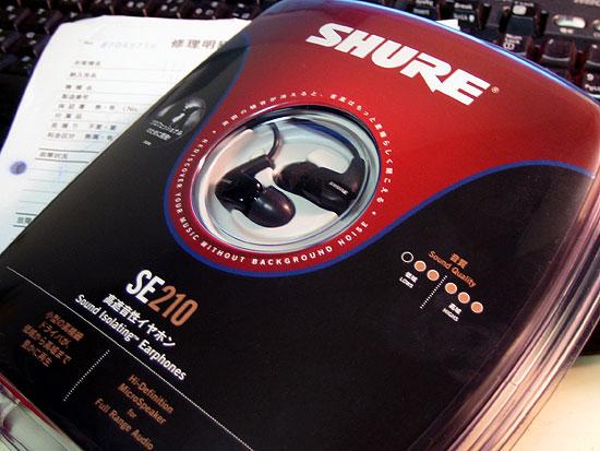 SHURE SE210