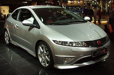 Civic TypeR