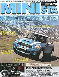 MINIsta Vol.6