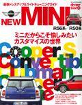 YAESU MEDIAMOOK No.214 NEW MINI driver STYLE BOOK21