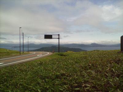 屈斜路湖・美幌峠