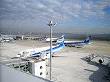 Terminal 2-1