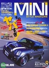 NEW MINI STYLE MAGAZINE VOL.8