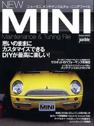 NEW MINI Maintenance & Tuning File