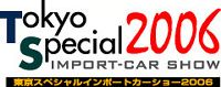 東京スペシャルインポートカーショー ロゴ