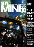 NEW MINI III