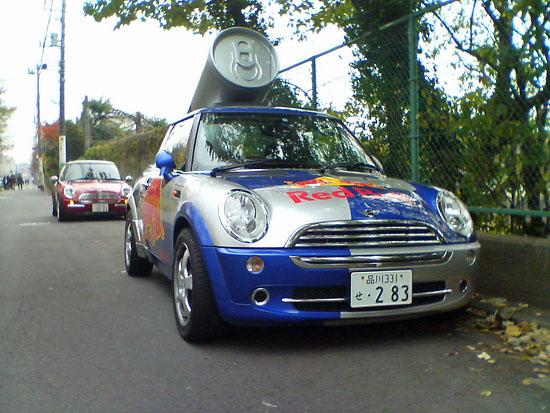 Red Bull MINI