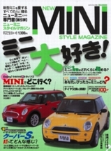 NEW MINI STYLE MAGAZINE Vol.5