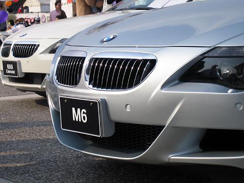 M6 & 650i