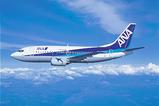 ANA Boeing 737-500