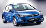 Civic Hybrid1
