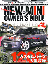 NEW MINI OWNER'S BIBLE 2007-2008