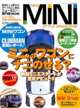 NEW MINI STYLE MAGAZINE Vol.15