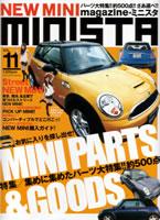 MINIsta Vol.11