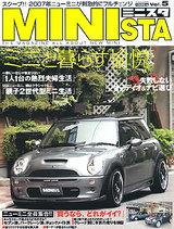 MINIsta Vol.5
