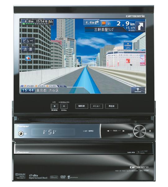 Pioneer AVIC-VH9000