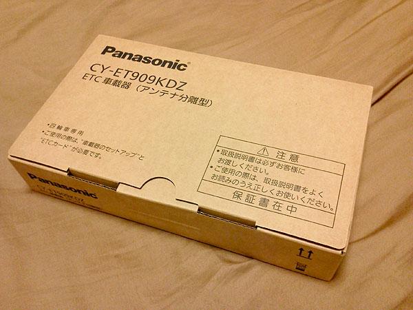 NEC_0032