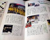北海道庁発行冊子