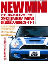 ハイパーレブインポート マニアックス Vol.3 NEW MINI