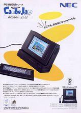 PC-9821 Cr13
