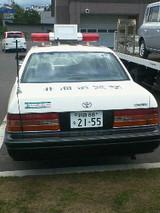 レーダーパトカー