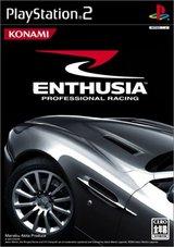ENTHUSIA - パッケージ