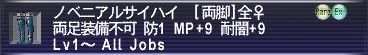 20110515040143