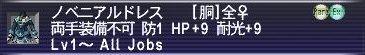 20110515040139