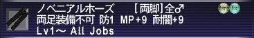 20110515015537