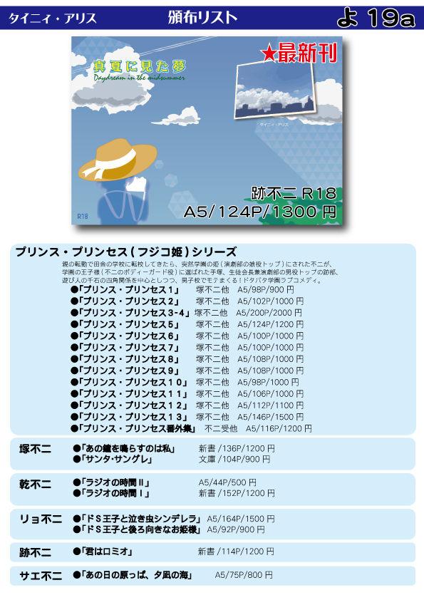 kanban_menu_20190113_大阪
