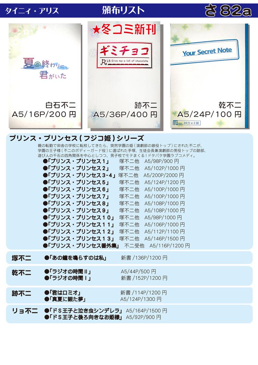 kanban_menu_20200112_大阪