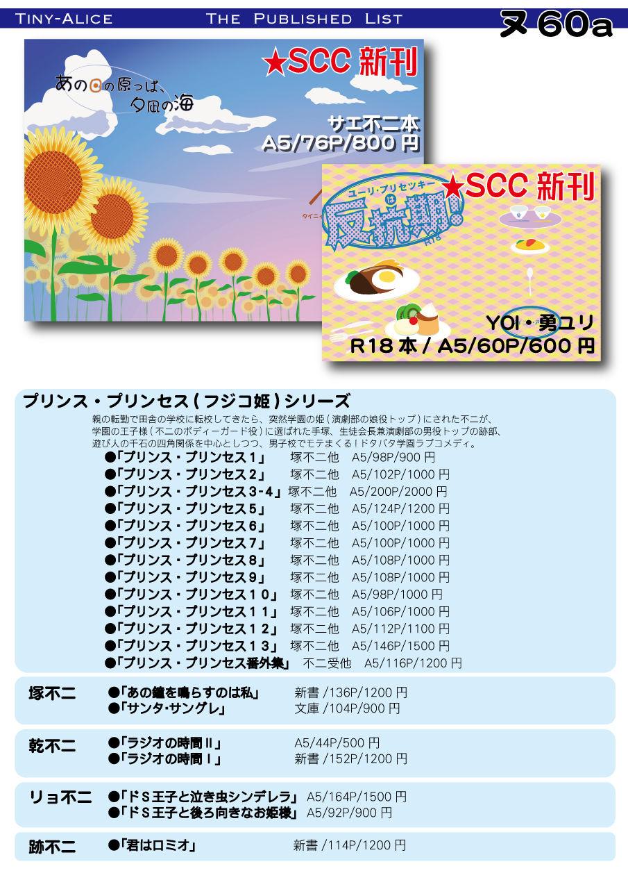 kanban_menu_20180527_大阪