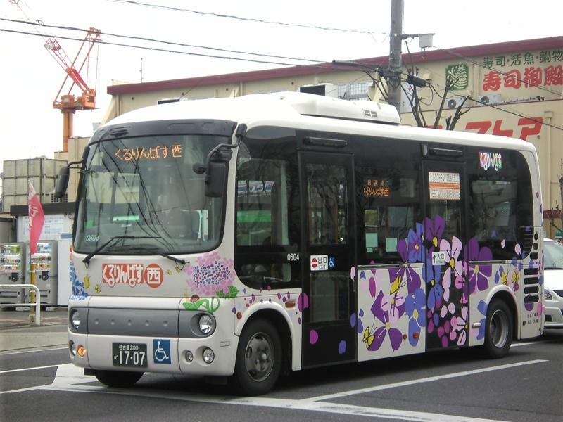 日進市くるりんバス 0604 : 鉄道・路線バスBlog