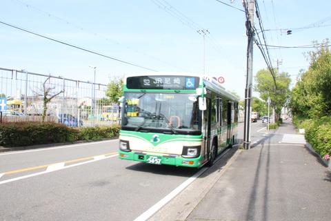 IMG_3709