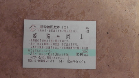 S1040011