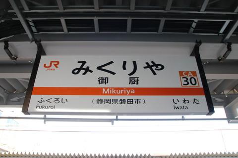 IMG_7618