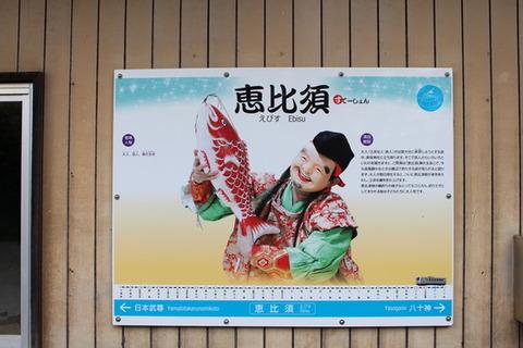 三江線江津本町駅駅名標