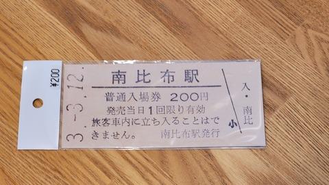 20210910_101501