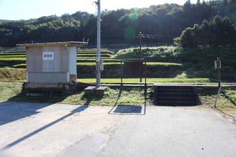 旧粟屋駅駅舎