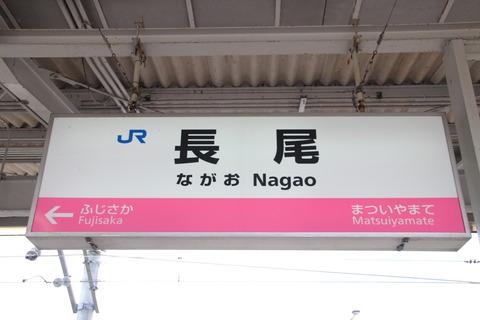 IMG_2945