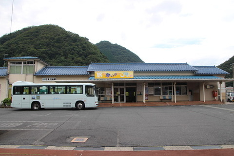 石見川本駅駅舎