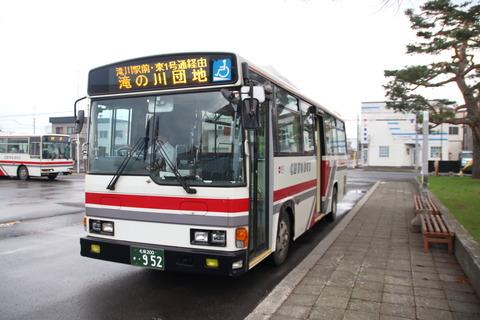 IMG_9172