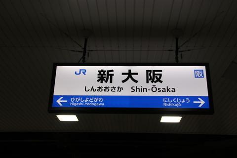 IMG_7569