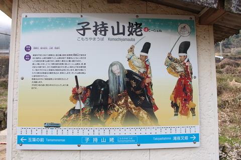 三江線信木駅駅名標