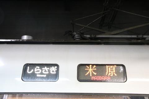 IMG_7363
