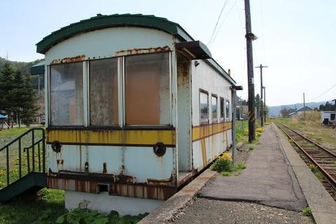 旧桂岡駅ホーム