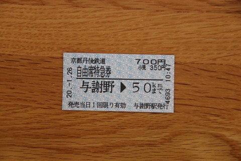 IMG_6929