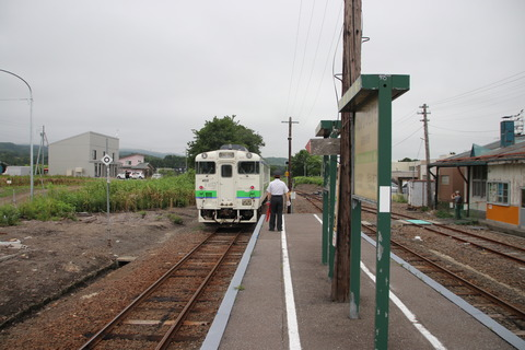 IMG_3052