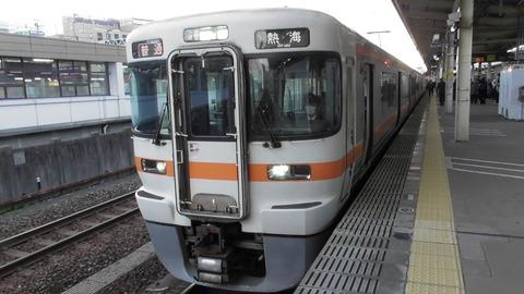S1050046