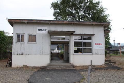 旧尾関駅駅舎